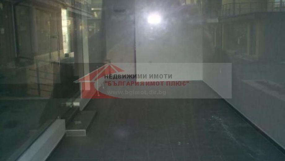 офис софия dbvxbqau
