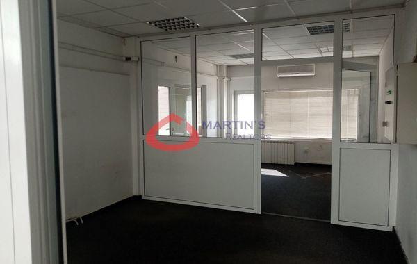 офис софия drg2g4c1