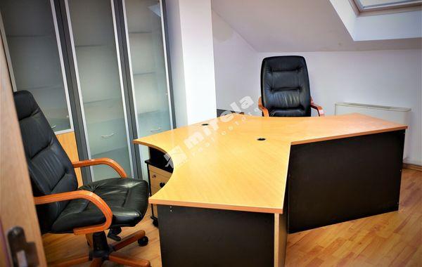 офис софия efmfb7rs