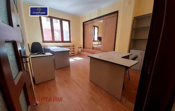 офис софия ejq6c53m