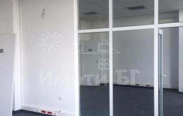 офис софия f9kuuhxq