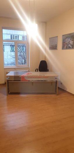 офис софия fsltd998