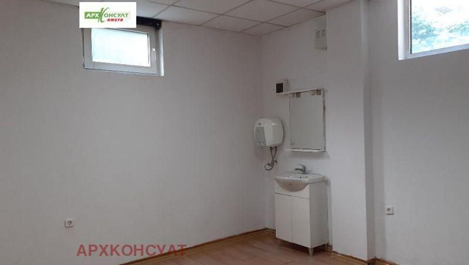 офис софия gb4fcn8j