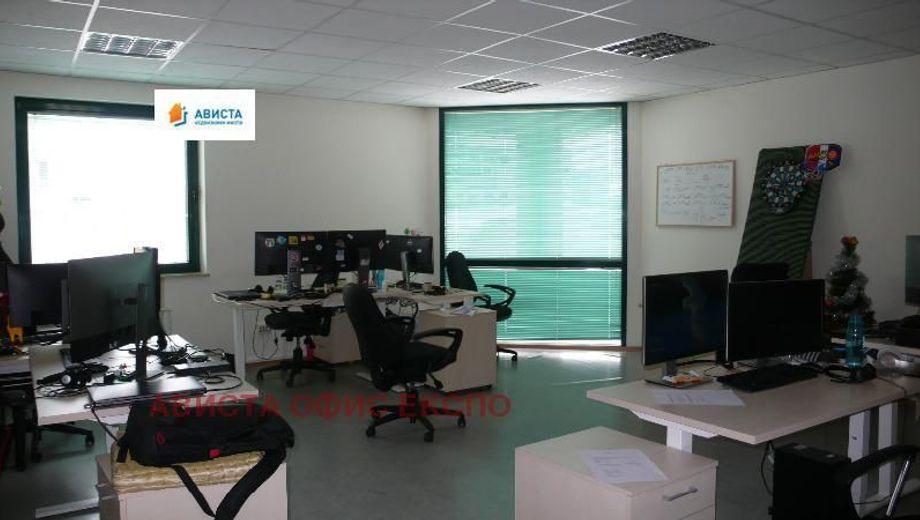 офис софия ghv5w5nx