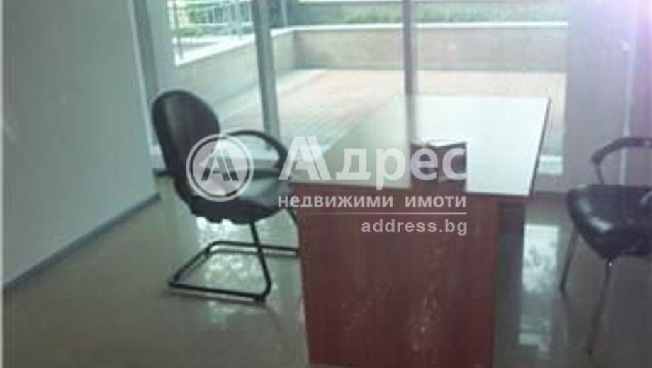 офис софия h8vc11lj