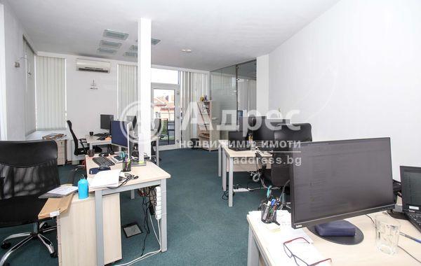 офис софия h983g948
