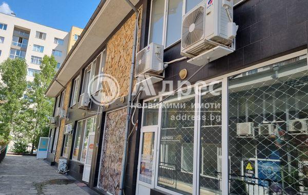 офис софия hsdvx4ra