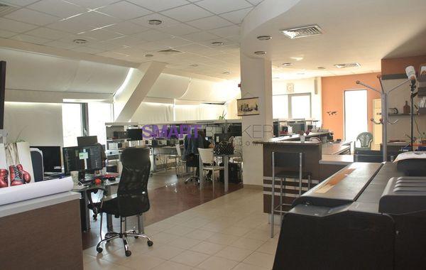 офис софия hwb9nh3j