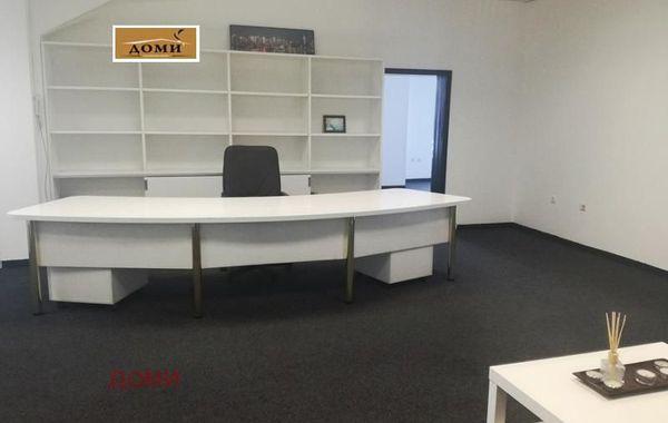офис софия hyngd2nj