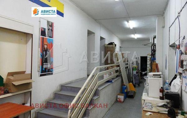 офис софия m4q354b4