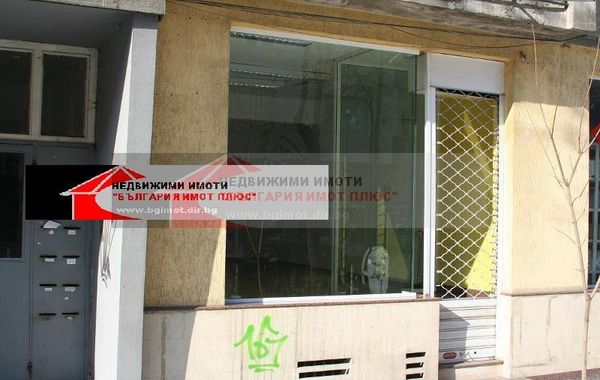 офис софия n3hgexw6