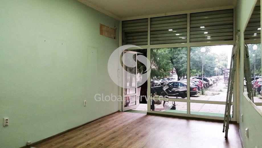 офис софия n543b61a