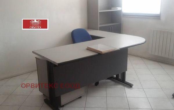 офис софия nabbyf7v