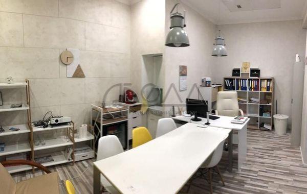 офис софия nlnqyknd