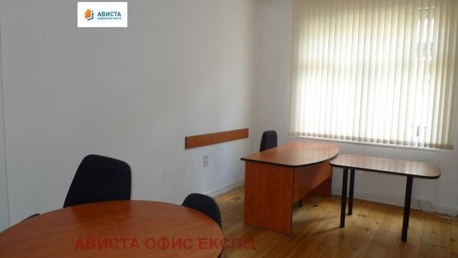 офис софия pcnj6421