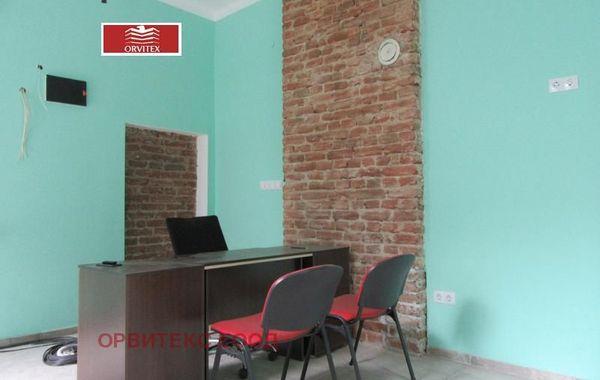 офис софия pj8gp8rl