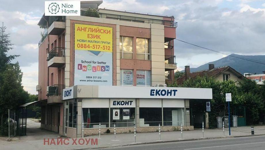 офис софия pprp92d8