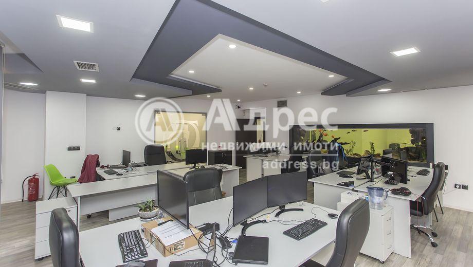 офис софия q96g71vf