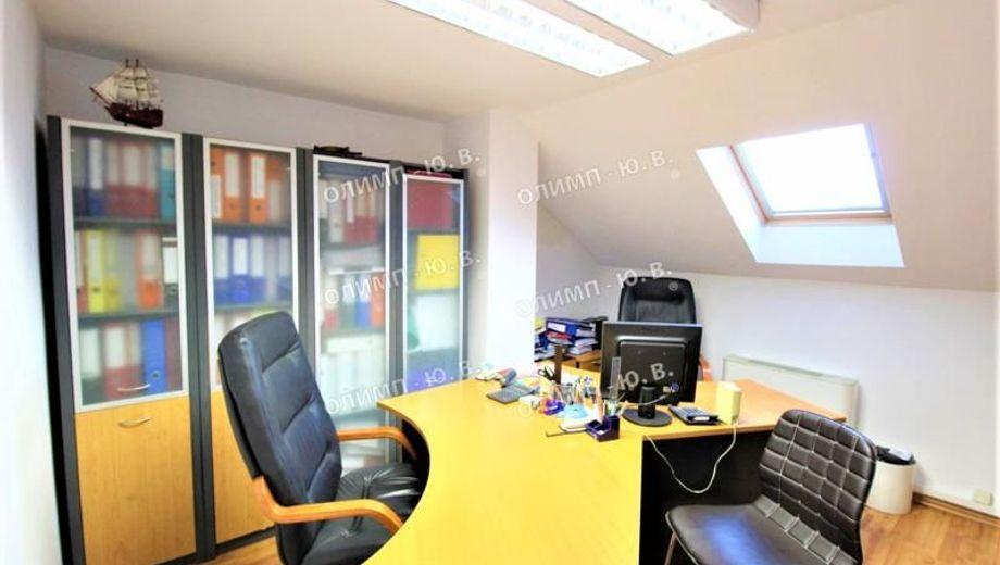 офис софия qmaw6m5v