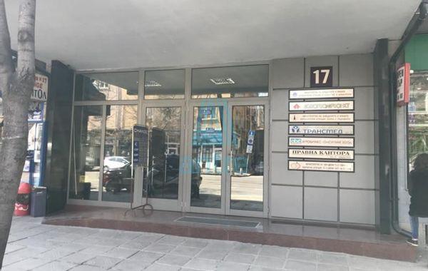 офис софия qqgg8q6r