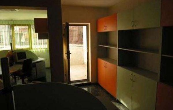 офис софия qyqnrsj1