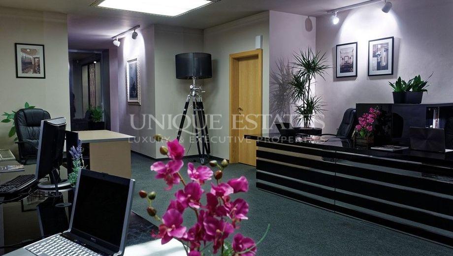 офис софия r41qn77u
