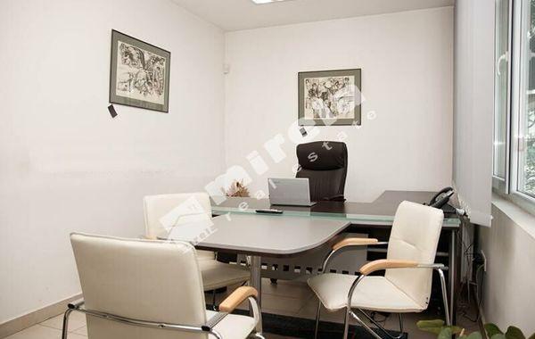 офис софия rb7y2sxq