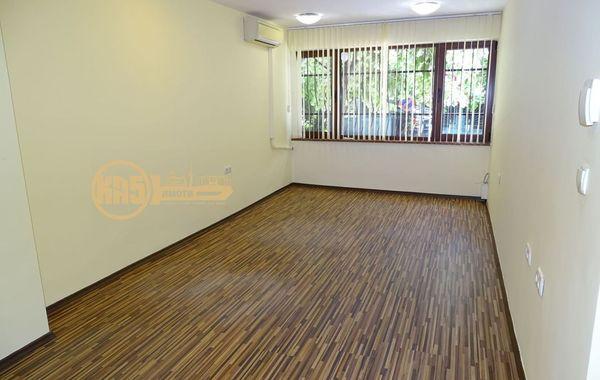 офис софия rx2mxenl