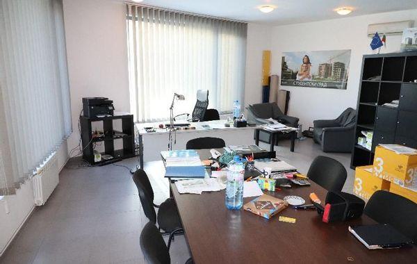 офис софия ryf6l7c4