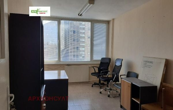 офис софия s8mumrp9