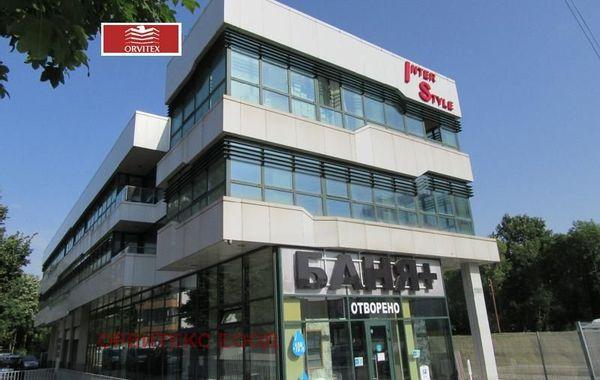 офис софия sbqwc83w