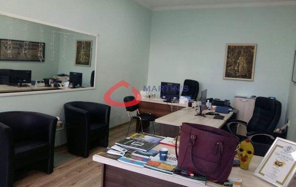 офис софия sq163jpx
