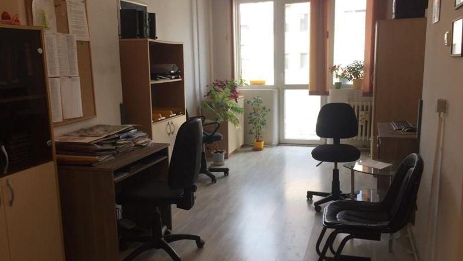 офис софия u15q4ahw