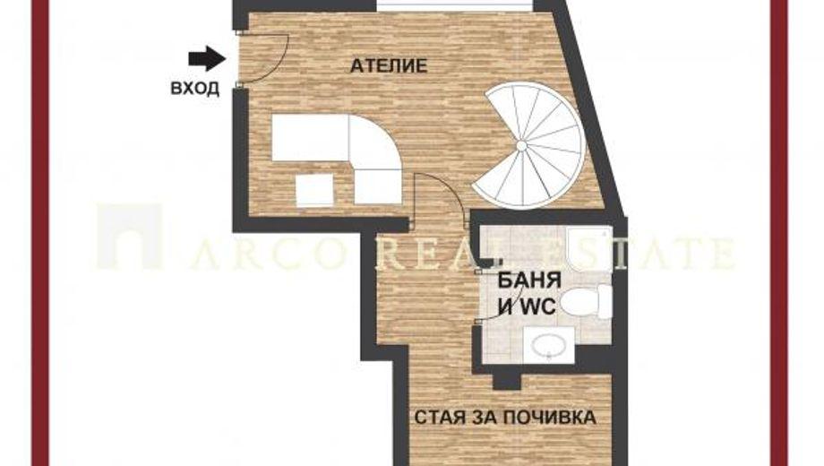 офис софия udt8padg