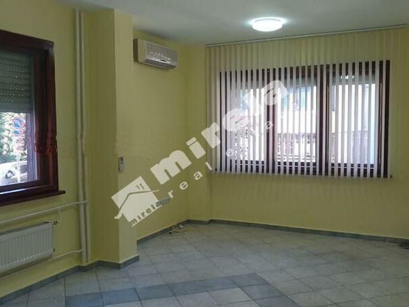 офис софия uj3446p9