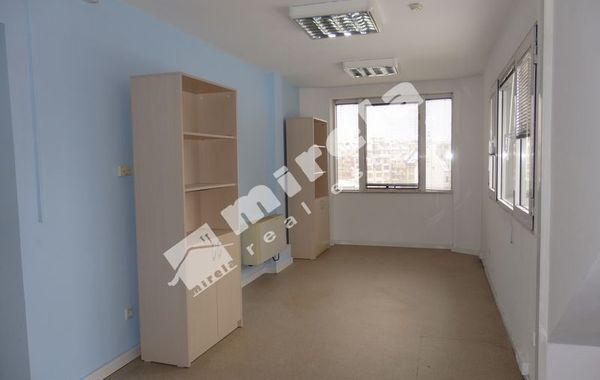 офис софия uycle2qs