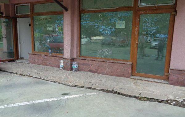 офис софия w2vutgn1