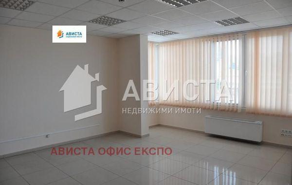 офис софия wcy2vfg1