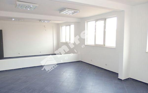 офис софия wuhc392f