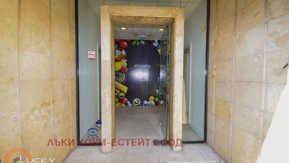 офис софия x3se6pkq