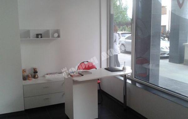 офис софия x5gjf3mq
