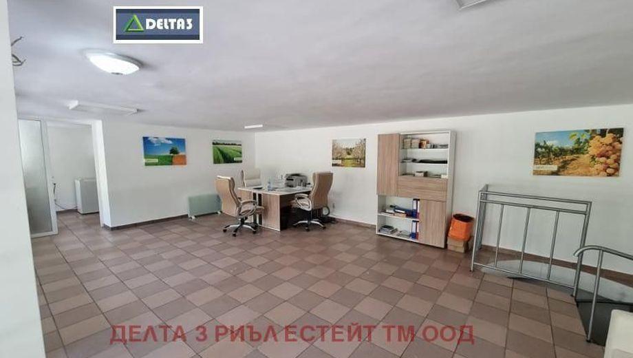 офис софия xl7nw55x