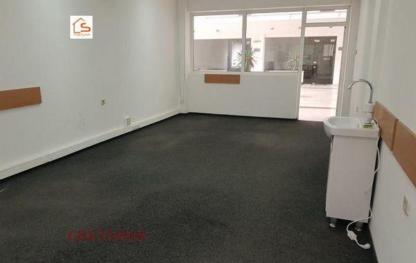 офис софия y47f18h4