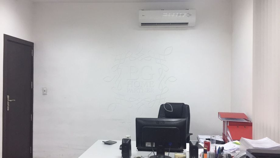 офис софия yjgc2sh3