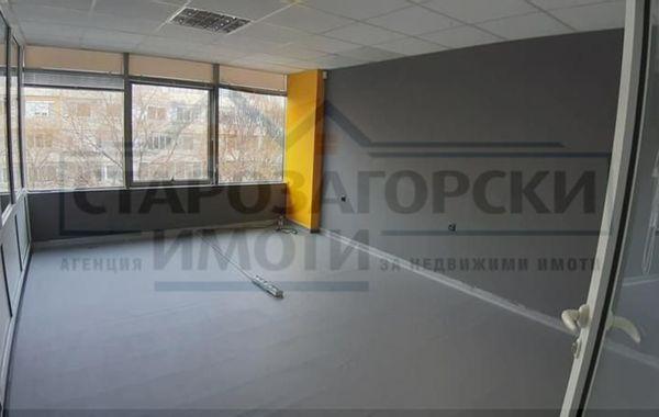 офис стара загора 1tkyeh4b