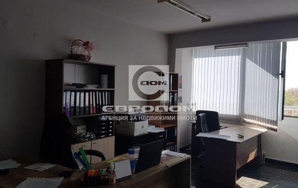 офис стара загора 39pspmf6