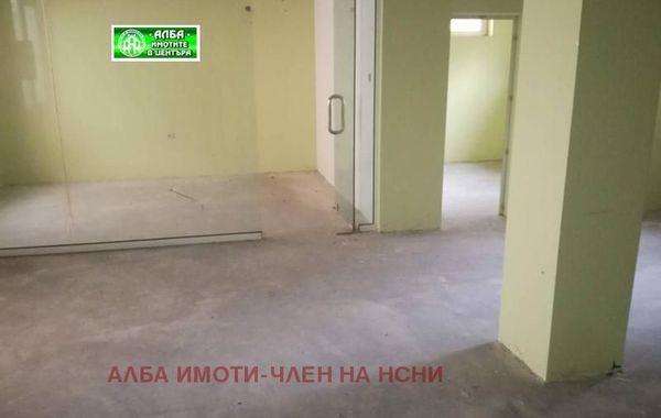 офис стара загора 4w57l3g9
