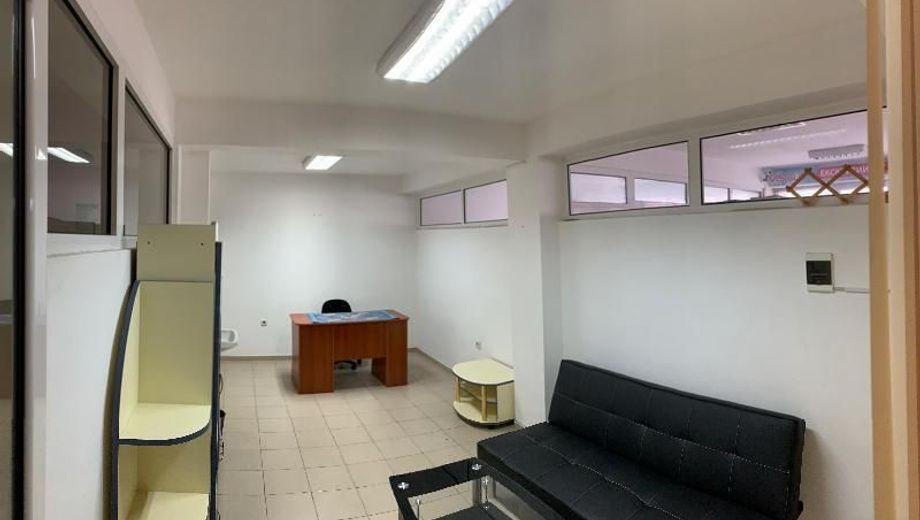 офис стара загора haw1p8rt