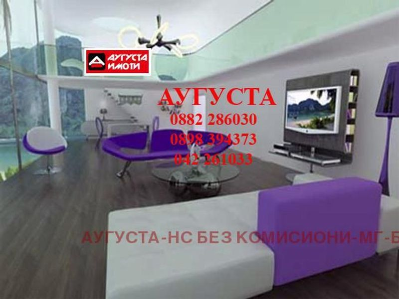 офис стара загора r196kya5