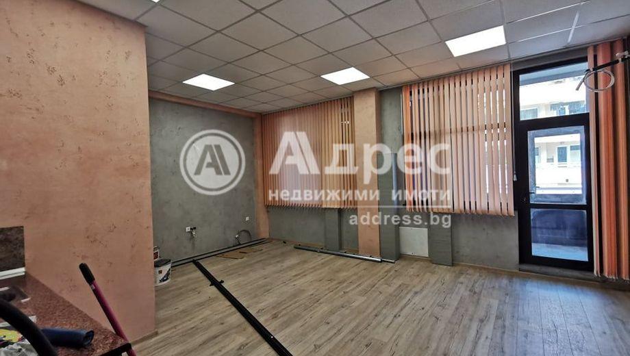 офис стара загора vq3nkf13